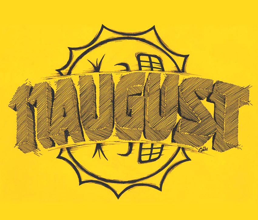 11 August - Dj Gruff